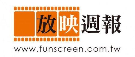 funscreen